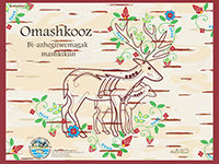Omashkooz.png